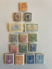 MONTENEGRO YUGOSLAVIA - RARE EARLY OLDER ESTATE COLLECTION LOT SET OF 15 STAMPS