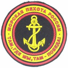 RUSSIAN FEDERATION Naval Infantry Troops generic sleeve patch, Marines Fusiliers