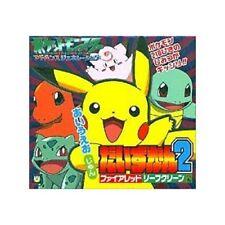 Pokemon Firered Leafgreen monster encyclopedia art book #2