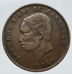 1860 CAMBODIA King NORODOM I Antique VINTAGE OLD 10 Centimes Asian Coin i91821