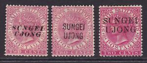 Sungei Ujong. 1885-90. SG 38,42 & 45. Mounted mint.