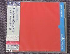 "DIRE STRAITS ""MAKING MOVIES"" JAPAN SHM-SACD DSD 2014 JEWEL CASE *SEALED*"