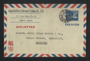 Japan 1951 Airmail Postal Used Aerogramme Cover to Pakistan