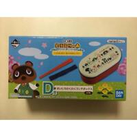 Ichiban Kuji Animal Crossing Prize D Lunch Box BANDAI 2019