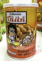 Koh-Kae Peanuts Coconut Cream Flavour Coated Original 110 g.