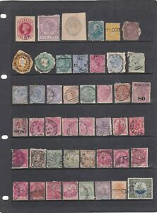 GB Commonwealth Stamp Mix As Per Scans Mainly QV Mint & Overprints (2 Scans)
