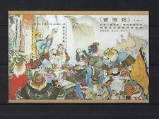 CHINA 2015-8 Specimen SILK Journey to West Masterpiece Stamp S/S