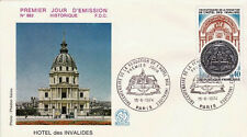 FRANCE FDC - 891 1801 3 HOTEL DES INVALIDES 15 6 1974 - LUXE