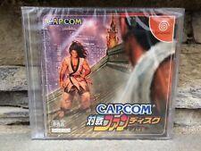 NEW OLD STOCK JAPANESE COLLECTORS COPY Capcom Taisen Fan Disc for Sega Dreamcast