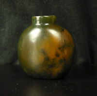 Bottiglietta IN Vetro Imitando Agata Cina XIX Fiuto Bottiglia 天窗的玻璃仿玛瑙中国