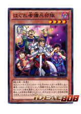 Yugioh x 1 Straggling Force - SP Common - ABYR-JP038 Japanese Mint
