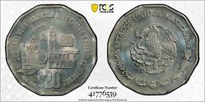 ER046 MEXICO. Mint Error -- Off-Metal Strike on Silver -- 20 Pesos, 2019-Mo.