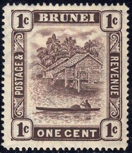 1947-51 Brunei SC# 62 - Scene on Brunei River - M-H - Disturbed Gum