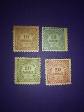 Greece Crete Stamp # 2-5 Mint Og H $56
