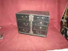 Old or Antique Japanese or Korean Small Strong Box