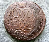 RUSSIA EMPRESS ELIZAVETA 1761 5 KOPEKS LARGE COPPER COIN