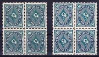 DR Mi Nr. 209 P, 209 W ** 4er Blocks, Infla Posthorn 1922, postfrisch, MNH