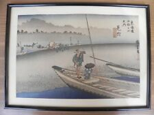 estampe japonaise couleur signé à identifier, hokusai, Hiroshige, Tokaïdo ?