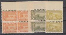 Bahamas KGVI 1947 Tricentenary Margin Pairs x 4 MNH J8976
