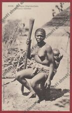 WEST AFRICA 41 NUDI NUDE NU NUE NUS AFRIQUE TRIBAL ETHNIC ETNIQUE COSTUMES