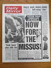 Newspaper OCTOBER 2 1975 Daily Mirror Muhammed Ali Boxing Liza Minelli Reprint