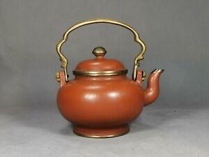 Chinese Yixing Zisha Clay Teapot Brass handle