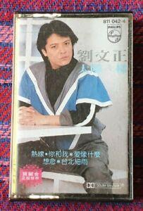 Liu Wen Zheng ( 劉文正 ) ~ 劉文正 ( Malaysia Press ) Cassette
