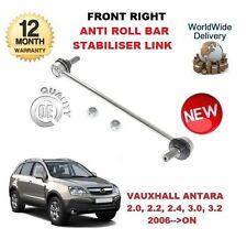FOR VAUXHALL ANTARA 2006-->ON FRONT RIGHT ANTI ROLL BAR STABILISER LINK