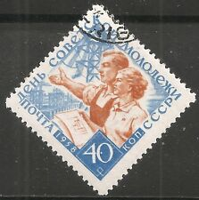 "Russia Stamp - Scott #2081/A1098 40k Blue & Ocher ""Soviet Youth"" Canc/LH 1958"
