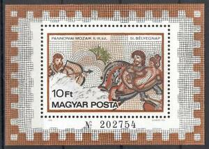 Hungary B07 MNH 1978 Block Pannonian mosaics