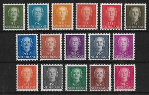 NETHERLANDS 1949-1951 Mint Hinged/LH Complete Set of 16 NVPH #518-533 CV €330
