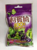 5 packs Ribena blackcurrant Pastilles soft Candy sweet gummy 40 Gram