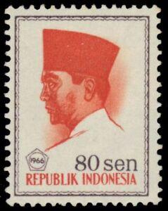 "INDONESIA 679 - President Sukarno ""1966 Printing"" (pb22629)"