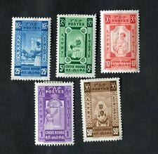C1945 Ethiopia Set of Five Red Cross Fund Stamps. No Overprint.