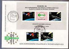 F.D.C. IPZS BUSTONE  EUROPA  RICCIONE 1991 EUROPA SPAZIALE  RARO VERY RARE