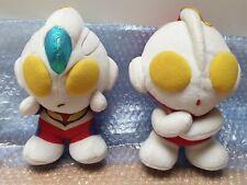 Japan Banpresto SD ULTRAMAN Set of 2 Plush Toys 1996 22cm Ultraman Tiga