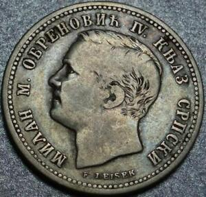 1875 PRINCIPALITY of SERBIA Just Free of OTTOMAN TURKS >Silver DINAR 1 Year ONLY