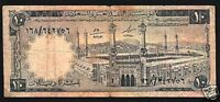 SAUDI ARABIA 10 RIYALS P13 1968 AL-MASA WALL MOSQUE GULF GCC MONEY ARAB BANKNOTE