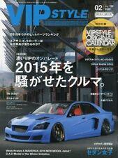 VIP STYLE 2016.02 / JDM Custom / Lexus / Japanese Car Magazine F/S J8276