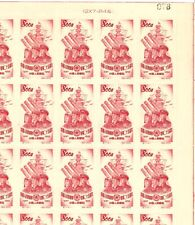 [CH193] PRC - 1952, C62 PEOPLE'S LIBERATION ARMY - FULL SHEET OF 84 STAMPS MINT