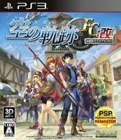 USED PS3 PlayStation3 Eiyuu Densetsu Sora no Kiseki FC Kai HD Edition