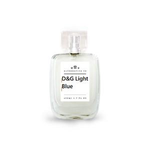 FS Inspired Light Blue 50ml Alternative designer Perfume