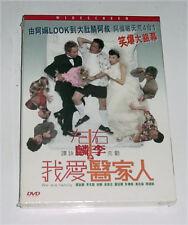 "Alan Tam ""We Are Family"" Hacken Lee HK 2006 Universe Laser Comedy OOP DVD"