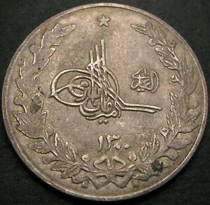 AFGHANISTAN 2-1/2 Rupee AH1300 - Silver - VF+ - 1677 *