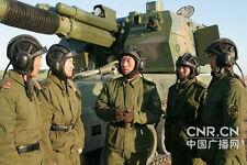 China PLA Armoured Force Winter Combat Uniform Jacket、Pants