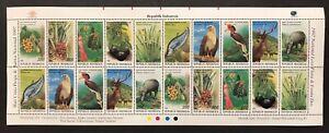 INDONESIA FLORA & FAUNA FULL SHEET STAMPS 1997 MNH WILD ANIMALS BIRDS PLANTS