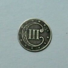 1851 III 3 Cents type 1 no lines bordering star THREE  3C Silver COIN US RARE !