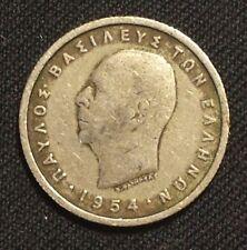 1954 Greece Coin 50 Lepta #1301