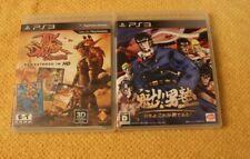 Sakigake Otokojuku & Jak and Daxter Collection PS3 Games