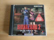Resident Evil 2 Biohazard 2 PS1 Case Only No Game